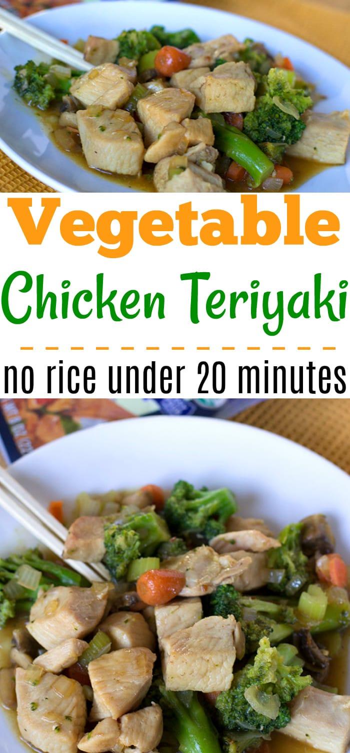 Vegetable chicken teriyaki in minutes